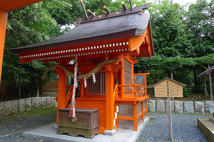元伊勢 籠神社 18 摂社5