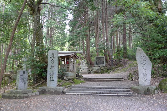 真名井神社 1