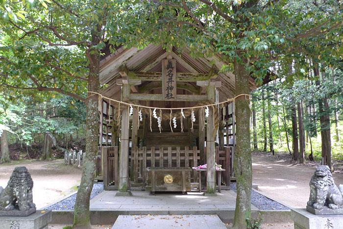 眞名井神社 4