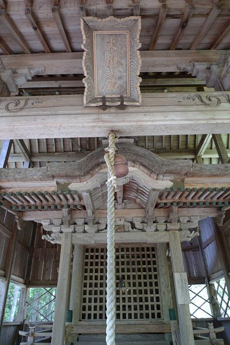 火防の社 火之神神社 拝殿