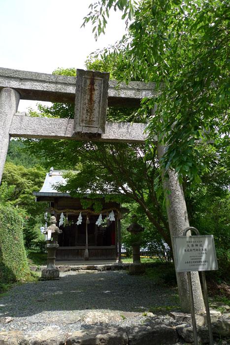 大原神社 摂社