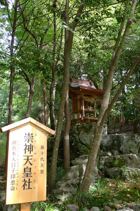 出雲大神宮 京都
