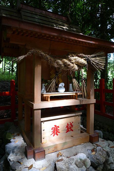 京都 出雲大神宮