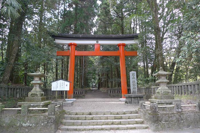 宮崎県 挾野神社 2