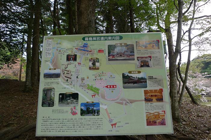 霧島神宮 2