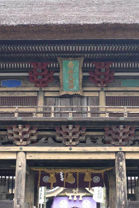 熊本県 青井阿蘇神社 9