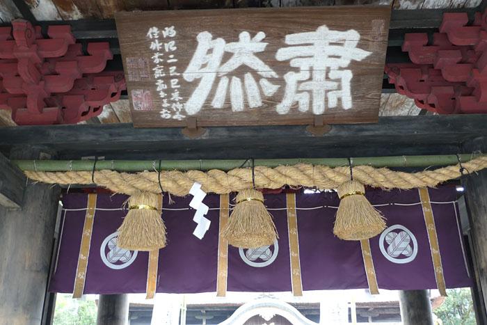 熊本県 青井阿蘇神社 10