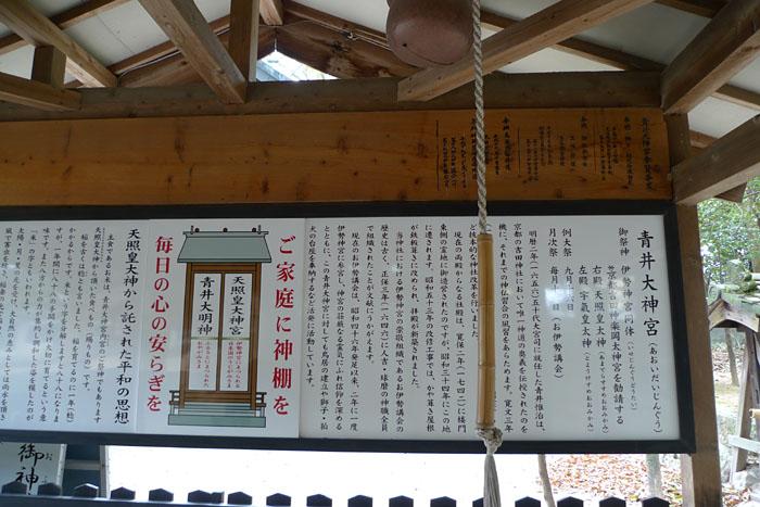 熊本県 青井阿蘇神社 16