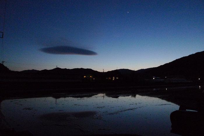 夕景 高山