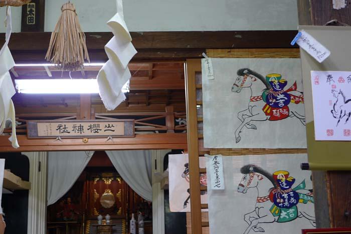山桜神社 3