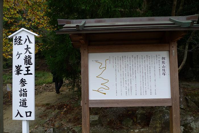 金剛證寺 伊勢 11