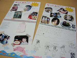 DSC02008-s.jpg