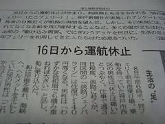 DSC02225-s.jpg