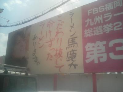 DCF_1012ちゅるる2