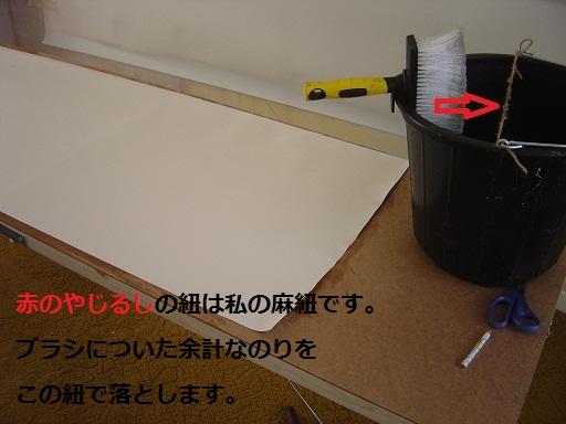 3Mar122st.jpg