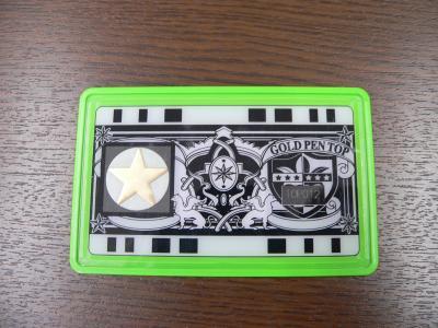 大阪福祉防犯協会側の500円相当賞品