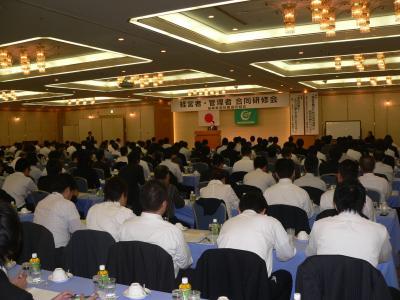 多くの組合員が集まった岐阜県遊協の「経営者・管理者合同研修会