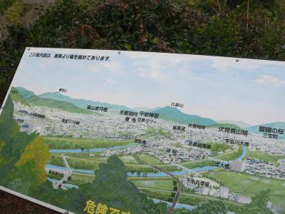 展望台の説明図に描かれていた京都を取り囲む山並みの中で一際、目を惹く愛宕山