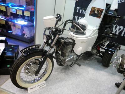 東京モーターサイクルショー2012 015
