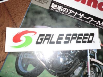 東京モーターサイクルショー2012 073