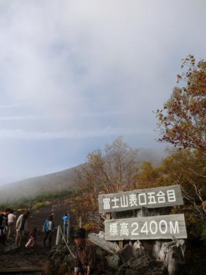 富士5合目&モリワキツアラー 027