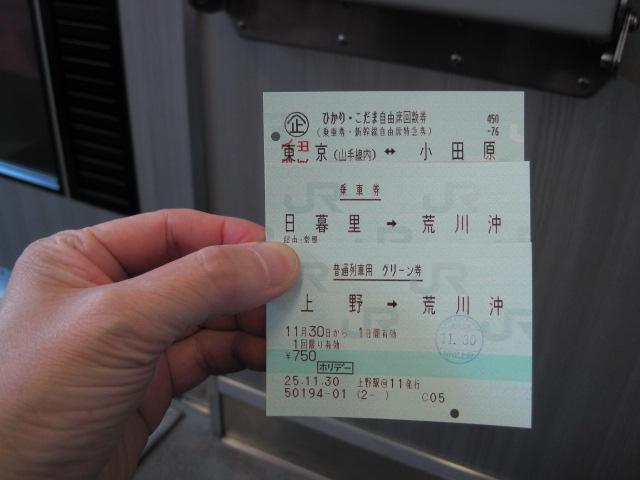 茨城ツアー 001