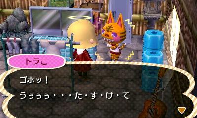 HNI_0012_JPG_201312092007427ac.jpg
