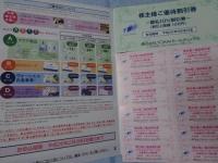 DSC00166_convert_20131205164414.jpg