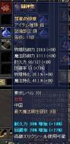 いらねぇし(´・ω・`)