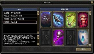 残り2枚(・∀・).jpg