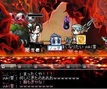 Maple20120510_20.jpg