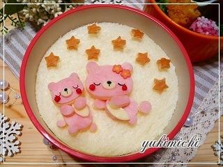 ゴロリンくまちゃんのお弁当☆アップ