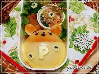 まんまるぷーさんのお弁当☆アップ