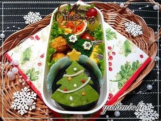☆マッシュdeクリスマスツリーのお弁当☆