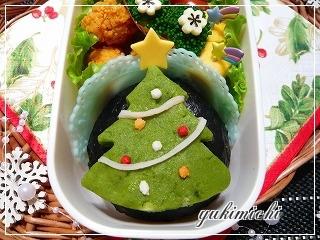 マッシュdeクリスマスツリーのお弁当☆アップ