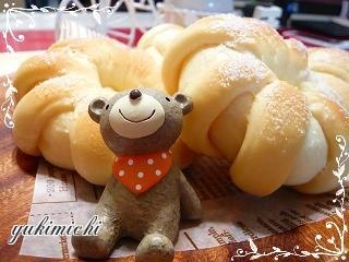 クルミチョコパン♥