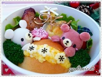 サンドイッチからツインズくまちゃんのお弁当♪アップ