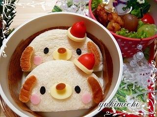 わんちゃんサンドイッチ☆アップ