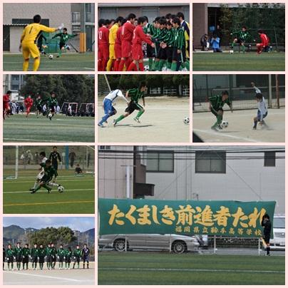 9分割翔太サッカー
