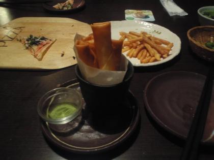 111213_山芋&チーズ揚げ