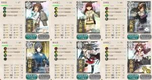 E4クリア艦隊