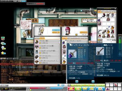 Maple111117_091221.jpg