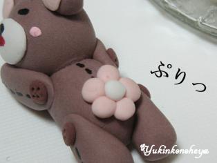 004_20121026033440.jpg
