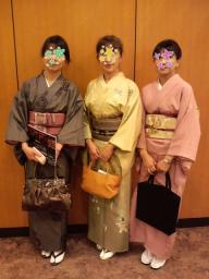kabuki-kimono.jpg