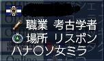 挑発アピコメ②