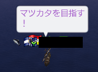 変態釣り師②