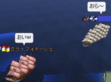 造船亡命(Bさんの強襲)