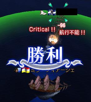 造船亡命(Bさん撃沈)