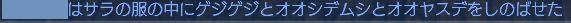 エモ合戦④