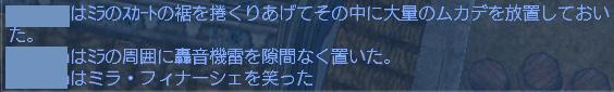 エモ合戦⑤